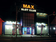 MAX小倉店