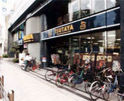 TSUTAYA今福鶴見店
