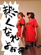 筑豊・北九州の大学生 集合!!
