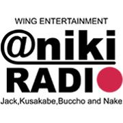 アニキラジオ