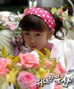 韓国の幼女