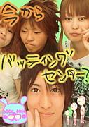 P∀TCH!!〜ぱっち〜