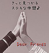 Love・Peace・Dream in 青森