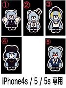 BIGBANG BEAR iPhoneケース