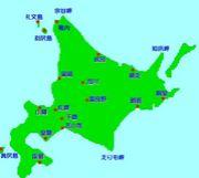 栃木県北海道どさん子会