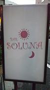 Standing Bar SOLUNA
