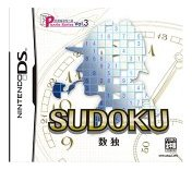 SUDOKU〜数独〜 by Nintendo DS
