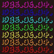 1985年6月4日生