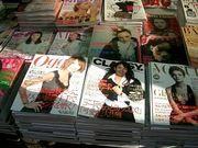 異性のファッション雑誌も見る。