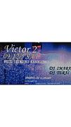 Victor  〜DJ IMARA〜