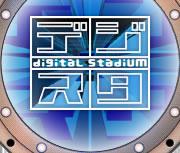 デジタルアートフェスティバル