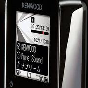 KENWOOD HD10GB7