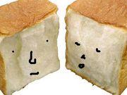 冷凍食パン愛好会