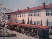山形県立鶴岡家政高等学校