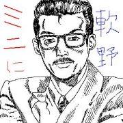 長野高専軟式野球喫茶