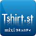 Tシャツ通販Tshirt.st