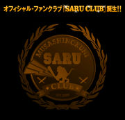 SARU CLUB