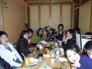 ♪MD聖蹟桜ヶ丘ショップ0939♪