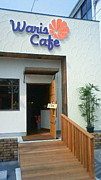 Waris cafe ワリスカフェ