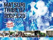 MATSURI TRIBE '07