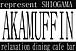 RD CAFE&BAR AKAMUFFIN