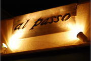 レストランBar『al passo』