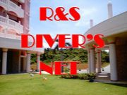 R&S  DIVER'S  NET