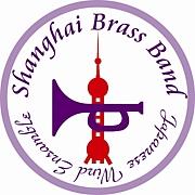 上海ブラスバンド