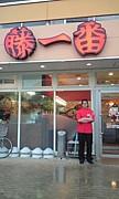 藤一番飛騨古川店