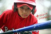 野球ボランティア