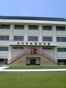 少林寺拳法 禅林学園 mixi地区