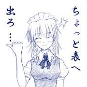 幻想ノ宴 −九州支部−