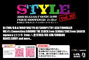 ★STYLE★