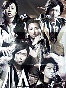 ☆ARASHI AROUND ASIA 2008☆