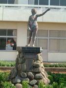 日立市立金沢小学校