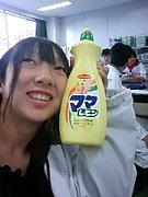 食器用洗剤☆ママレモン