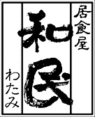 和民・本厚木駅前店
