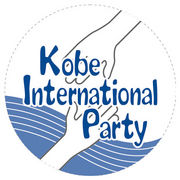 KOBE INTERNATIONAL PARTY.com