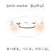 smile market sunui