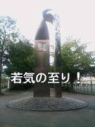横浜市立大学平成18年度入学者