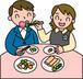 学問雑食性