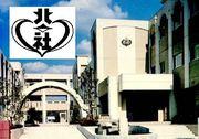 名古屋市立北一社小学校