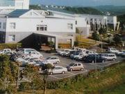 東鷹高校 2004年(平成16年)卒