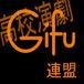 GIFU☆高校演劇連盟