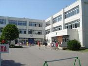 釧路市立昭和小学校