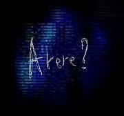 Arere?
