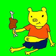 ブタ熊さん