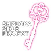 ☆shizuoka girls project☆