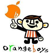 ぼくたち!オレンジボーイズ☆