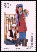中国イスラーム文化